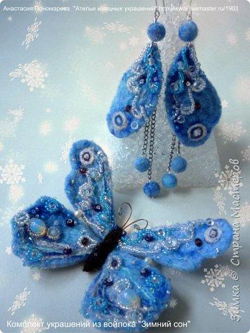 Вот такое чудо получилось)))  Брошь, и серьги из войлока, с элементами вышивки бисером, и бусинами из натуральных камней. Сама я этим комплектом очень довольна)))) фото 8