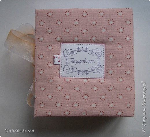 Добрый день. Хочу показать вам шкатулку, которую делала в подарок для дочкиной подруги. Размер 15х16,5см и высотой 6см. фото 5