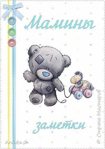 Коробочка для мальчика такая же как и первая (https://stranamasterov.ru/node/864845)  фото 5