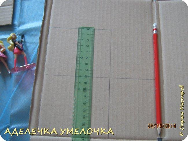 Привет! давно ещё я делала этот домик для маленьких куколок из киндера...выкладываю сейчас...   материалы: -бумага цветная -картон плотный -игрушечки(у меня мини барби) -ножницы -линейка -карандаш  -клей фото 3
