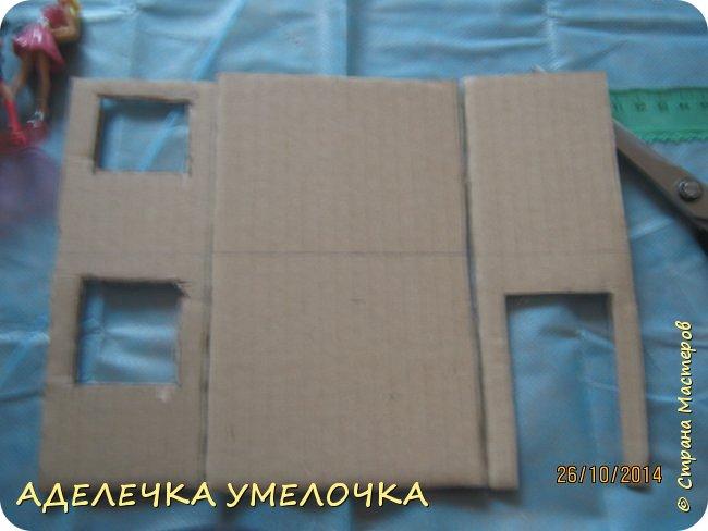 Привет! давно ещё я делала этот домик для маленьких куколок из киндера...выкладываю сейчас...   материалы: -бумага цветная -картон плотный -игрушечки(у меня мини барби) -ножницы -линейка -карандаш  -клей фото 5
