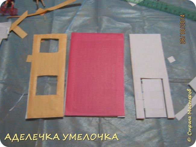 Привет! давно ещё я делала этот домик для маленьких куколок из киндера...выкладываю сейчас...   материалы: -бумага цветная -картон плотный -игрушечки(у меня мини барби) -ножницы -линейка -карандаш  -клей фото 9
