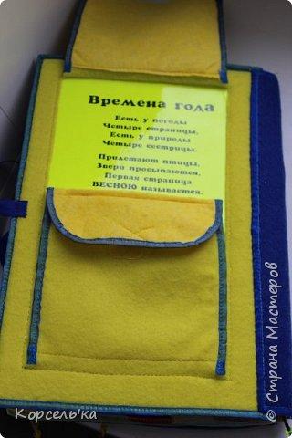 """Развивающая книжка """"Времена года"""" (для мальчика Георгия) фото 8"""