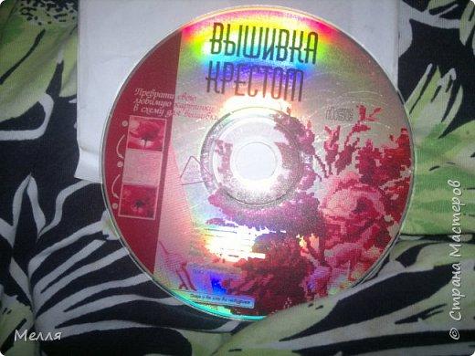 Наконец-то я нашла этот диск. Действительно лежал на работе. Не знаю можно ли по этой фотографии найти в интернете, но на ней больше нет информации, кроме как названия. Но поискать в магазинах, или заказать, наверно, можно.