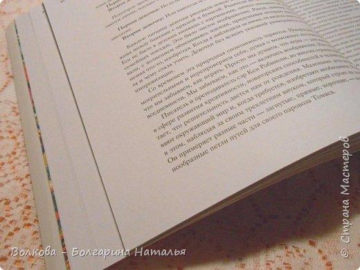 Всем доброго времени суток! И снова я к вам с отзывом об очередной книге для творческих людей. На этот раз речь пойдёт о  книге «Рисуйте свободно» (РС)  Барбары Дайан Берри (М.: Манн, Иванов и Фербер, 2015). Моё первое впечатление после первого поверхностного осмотра книги сложно словами передать. Это был просто ужас!!! Такое изобилие иллюстраций á la «каляки-маляки» меня сначала привело в ступор. Мне кажется, что если не каждого, то очень многих такое впечатление ожидает сразу же, как только книга окажется у них в руках.  фото 3
