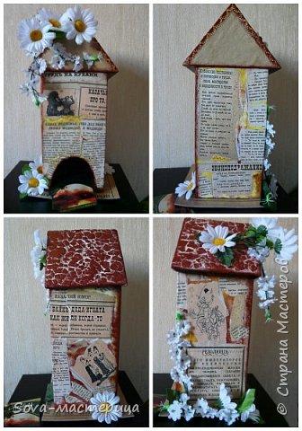 """Мой чайный домик,кубанский) Сделан из картона,обклеен копией газеты """"Труд на Кубани"""",плюс точечная роспись и цветы.Крыша  снимается,она обклеена яичной скорлупой))) фото 1"""