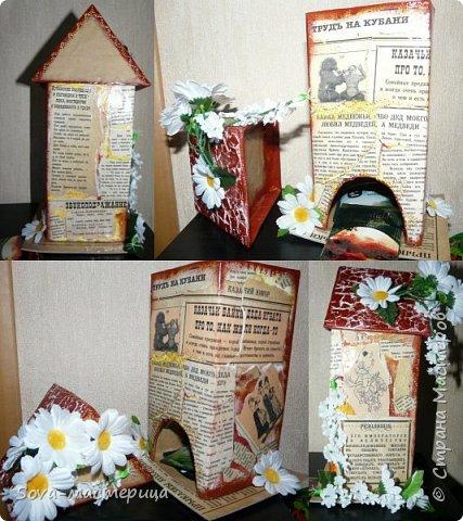"""Мой чайный домик,кубанский) Сделан из картона,обклеен копией газеты """"Труд на Кубани"""",плюс точечная роспись и цветы.Крыша  снимается,она обклеена яичной скорлупой))) фото 2"""