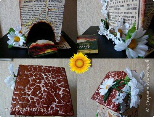 """Мой чайный домик,кубанский) Сделан из картона,обклеен копией газеты """"Труд на Кубани"""",плюс точечная роспись и цветы.Крыша  снимается,она обклеена яичной скорлупой))) фото 3"""