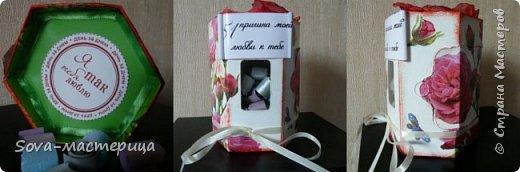 51 причина любви все сделано вручную,кроме коробочки,она из под конфет))) фото 3