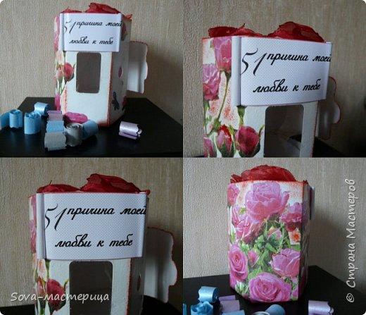 51 причина любви все сделано вручную,кроме коробочки,она из под конфет))) фото 1