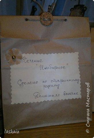 Добрый день,продолжаем совершенствоваться в домашней выпечке. Печенье имбирное,делала по этому рецепту,только единственное,что муки надо добавлять больше,примерно в половину и я еще добавляла  к специям,указанным в рецепте,плюсом кардамон. http://www.povarenok.ru/recipes/show/61947/. Тренировка и в росписи айсингом))))))) Вкусно и без росписи,но для детей и вместе с ними,делать такое печенье-просто сказка!! По рецепту получается порядка 50 штучек,небольших,круглые см 6-7, фигурки чуть меньше. фото 10
