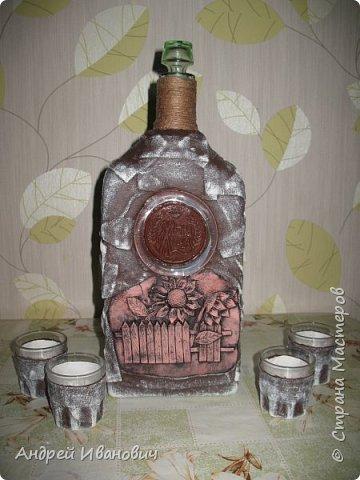 Долго долго валялся у меня 2 -х литровый бутылёк И вот я до него добрался)))))))))) фото 1