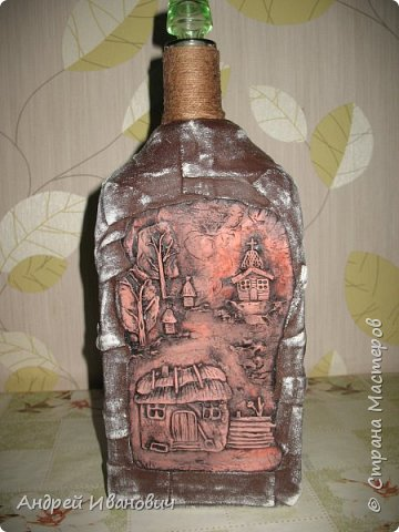 Долго долго валялся у меня 2 -х литровый бутылёк И вот я до него добрался)))))))))) фото 5