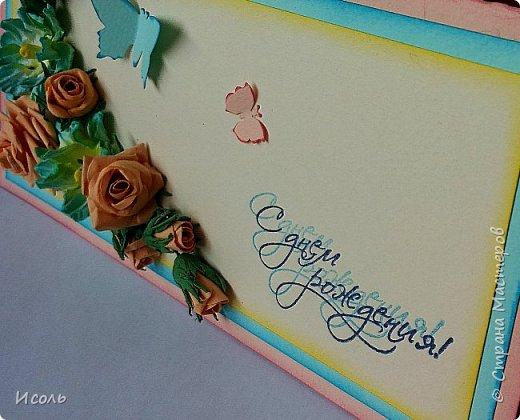 """Приветствую всех жителей и гостей страны! Попросили сделать что нибудь конфетное на 36 годовщину свадьбы.  Порылась в нете, узнала, что свадьба Агатовая, справляется на 12 и 36 год. В разрезе агат  натурального окраса не очень то нарядных цветов, а вот крашеный - разнообразных. В результате получилась """"Голубая лагуна"""". Конфеты: """"Барокко""""- 29шт., """"Волжские просторы""""-8шт. фото 14"""
