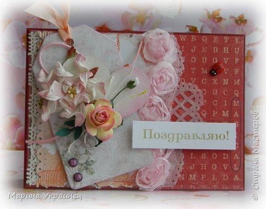 Всем привет! Я к вам с новыми открыточками! Смотрите, оценивайте.  Добро пожаловать в мой скромный блог http://ukrainets-marina.blogspot.ru/ фото 2