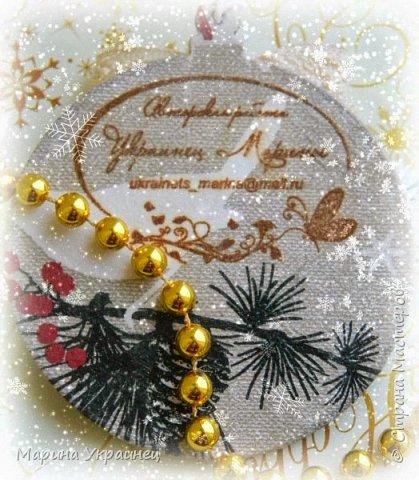 Всем привет! Я к вам с новыми открыточками! Смотрите, оценивайте.  Добро пожаловать в мой скромный блог http://ukrainets-marina.blogspot.ru/ фото 6