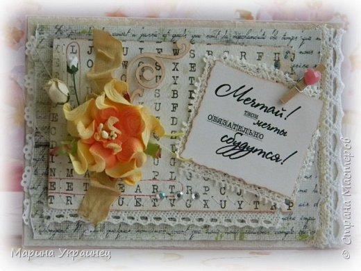 Всем привет! Я к вам с новыми открыточками! Смотрите, оценивайте.  Добро пожаловать в мой скромный блог http://ukrainets-marina.blogspot.ru/ фото 3