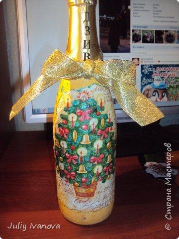 Бутылки фото 1
