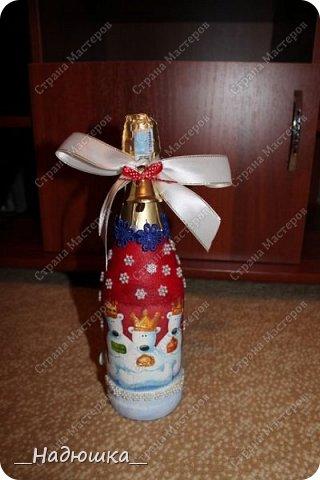Всем привет! Хочу представить вам работы моей сестренки. Её зовут Женя. Она новичок в технике декупаж,но успела полюбить это увлекательное занятие. Всех близких и родных порадовали на Новый год вот таким шампанским. Они были украшением стола. фото 6