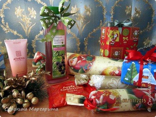 Остатки моей новогодней отары... фото 15