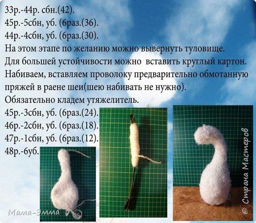 Мастер-класс Вязание крючком Овечки вязаные Нитки фото 5