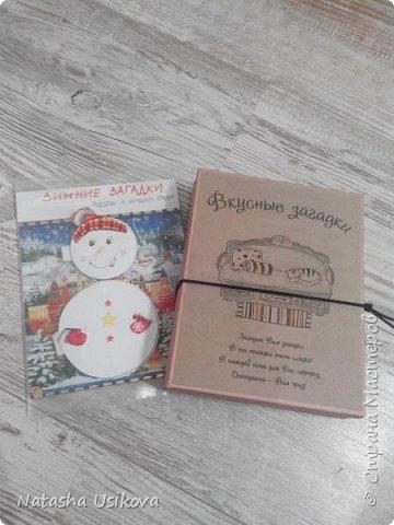 29  декабря в школе был последний учебный день. Я с маленьким Ваней забрала Саню из школы, и мы помчались домой собирать вещи:завтра утром мы сядем в поезд. Впереди рождественские каникулы, встреча с бабушкой в Гомеле и нашим крёстным, который приедет к нам из Киева.  Каникулы каникулами, но от учительницы мы получили задание: сделать книжку с загадками на любую тему:музыкальную, спортивную,новогоднюю...словом любую. И поскольку на дворе зима, решено было сделать зимнюю книжку. фото 13