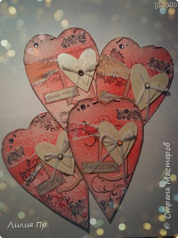 Полным ходом идет у меня подготовка работ к дню влюбленных))  Вдохновилась на эти сердечки я мк Алены Рябцовой из инета. В жизни смотрятся интереснее и лучше;)) фото 2