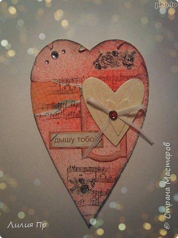 Полным ходом идет у меня подготовка работ к дню влюбленных))  Вдохновилась на эти сердечки я мк Алены Рябцовой из инета. В жизни смотрятся интереснее и лучше;)) фото 8
