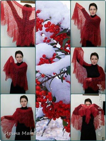 """Эта шаль называется """" Марианна"""". Я назвала ее """" Марго"""" фото 3"""