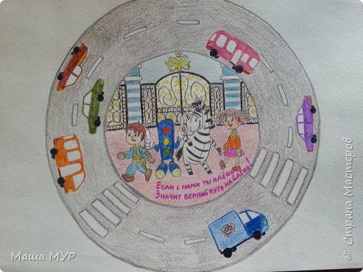 """Придумали и нарисовали с дочкой на конкурс """"Талисман дорожного движения"""" в школе."""