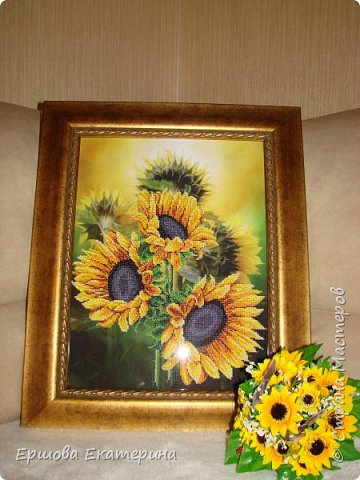 Картина бисером, частичная вышивка, с нанесенным рисунком на канву. Производитель Украина Картины бисером. Готовая работа получилась внушительных размеров. Размер с рамкой 47 на 57 см. фото 4