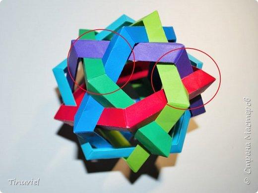 Сегодня я хочу поделиться тем, как я делала 6 пересекающихся пятиугольников, или Makalu (автор Robert J. Lang).  фото 18