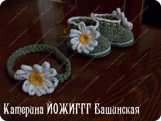 "Комплект ""Ромашка"". фото 1"