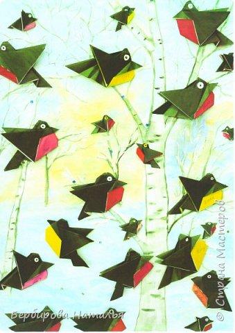 Покорми птиц ! фото 14