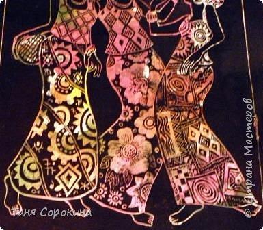 И снова я с любимой африканской темой... Только на этот раз фигурки девушек выскоблены из основного черного фона. фото 4