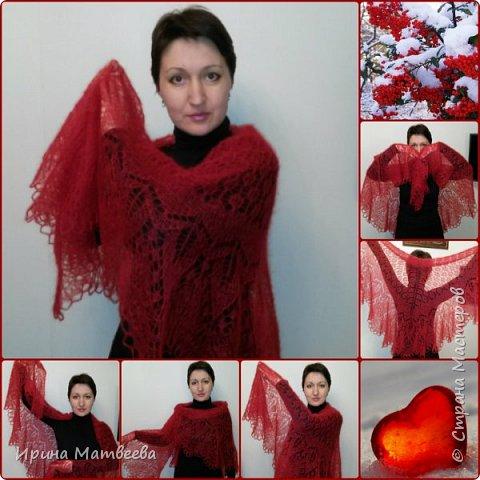 """Эта шаль называется """" Марианна"""". Я назвала ее """" Марго"""" фото 4"""