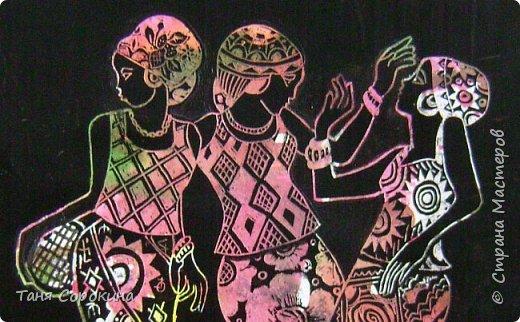 И снова я с любимой африканской темой... Только на этот раз фигурки девушек выскоблены из основного черного фона. фото 1