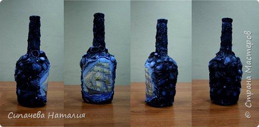 Морская бутылка фото 1