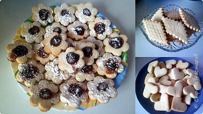 Мастер-класс Рецепт кулинарный Печенье на рассоле модифицированный рецепт Продукты пищевые фото 1