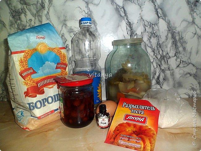 Мастер-класс Рецепт кулинарный Печенье на рассоле модифицированный рецепт Продукты пищевые фото 2