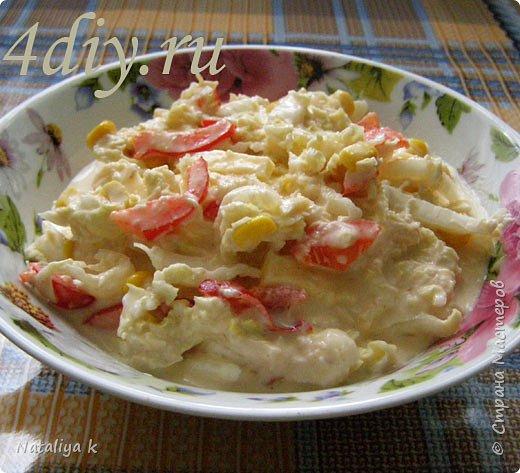 Всем привет! Я сегодня к вам с новым рецептом - предлагаю приготовить вкусный салат из пекинской капусты.