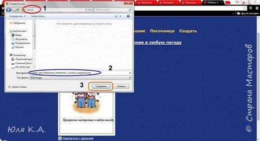 В преддверии 14 февраля может быть кому-то пригодится... Наткнулась в интернете на сайт, где можно на вкладышах от жвачки Love is... делать свои подписи и сохранять картинку себе на компьютер. Делается достаточно просто.  Переходим по ссылке: http://luv-is.com/Create и попадаем вот на такую страничку. фото 5