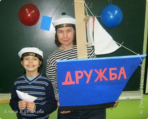 На очередной день рождения сына решили провести сказочно-морской праздник - путешествие на остров сюрпризов. фото 1