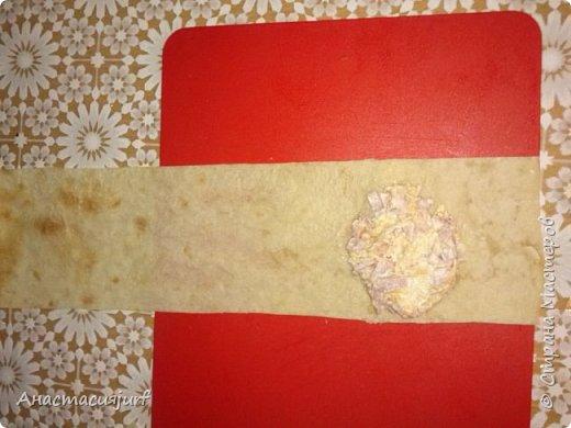 Кулинария Мастер-класс Треугольники из лаваша с ветчиной и сыром фото 4