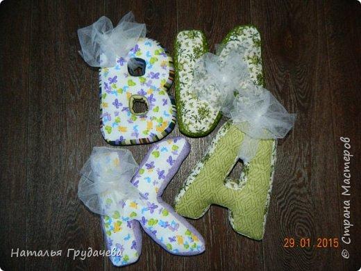 Интерьер Шитьё Буквы-подушки Ткань