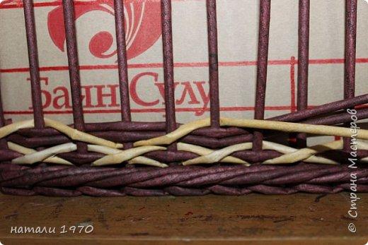 Мастер-класс Плетение накопилось + МК Трубочки бумажные фото 11