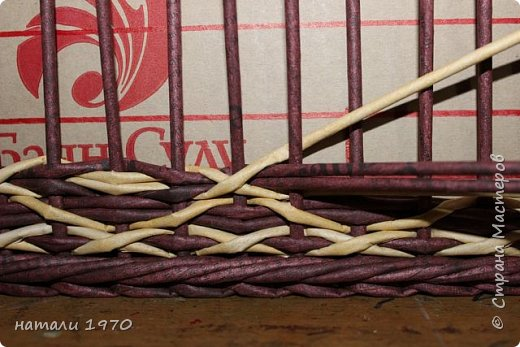 Мастер-класс Плетение накопилось + МК Трубочки бумажные фото 17
