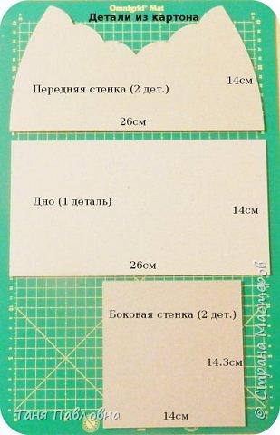 Мастер-класс Поделка изделие Вышивка Картонаж Шкатулка юбилейная №50 Канва Картон Ткань фото 3