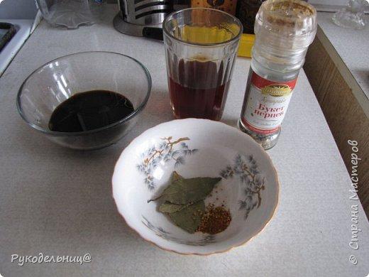 Кулинария Мастер-класс Рецепт кулинарный Пряная селёдочка с восточной ноткой Продукты пищевые фото 3