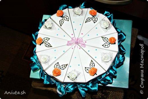 Торт -кусочки с пожеланиями и подарками.